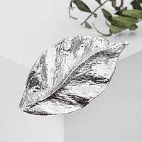 Брошь 'Лист' под ветром, цвет серебро