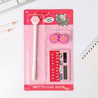 Набор канцелярский 'Лапки', 3 предмета калькулятор, ручка, ластик 2 шт