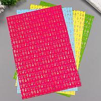 Цветной поделочный картон с тиснением (набор 4 листа) 4 цв 'Тропический паттерн'