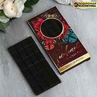 Мыло-шоколад 'Расцветая от счастья', аромат шоколада