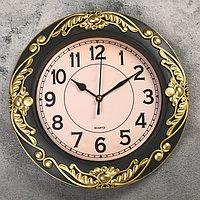 Часы настенные, серия Интерьер, 'Трина', бронзовые, d26 см, микс