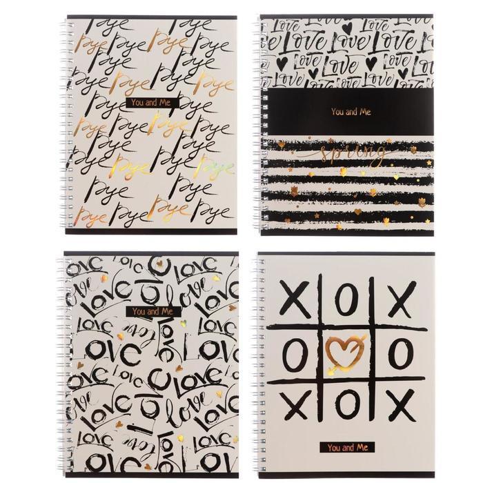 Тетрадь 80 листов в клетку 'Ты и я', обложка мелованный картон, тиснение фольгой, блок офсет, МИКС (комплект - фото 1