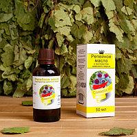 Жирное масло 'Репейное с экстрактом красного перца', 100 натуральное, 50 мл