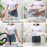 Вакуумный пакет для хранения вещей 'Листопад', 80x110 см