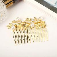 Гребень для волос 'Либерти' веточка листочки мелкие бусины, 7х5 см, золото