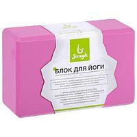 Блок для йоги 23 х 15 х 8 см, вес 180 г, цвет розовый