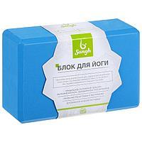 Блок для йоги 23 х 15 х 8 см, вес 180 г, цвет синий