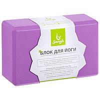 Блок для йоги 23 х 15 х 8 см, вес 180 г, цвет фиолетовый
