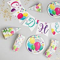 Набор бумажной посуды 'С днём рождения. Шары', 6 тарелок, 6 стаканов, 6 колпаков, 1 гирлянда