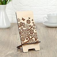 Подставка под телефон 'Цветы и бабочки', 7x8x15 см (комплект из 2 шт.)