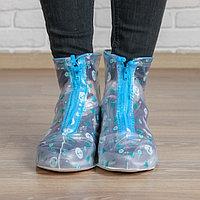 Чехлы для обуви 'Морская тема' Размер M. надеваются на размеры обуви 30-32