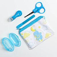 Набор маникюрный детский 'Для Малыша', 4 предмета ножнички, книпсер, пилочка, щётка