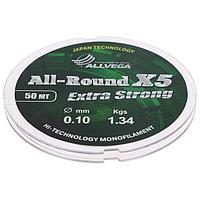 Леска монофильная Allvega All-Round X5, 50 м, 0,10 мм (1,34 кг), прозрачная