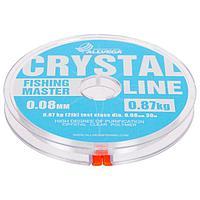 Леска монофильная Allvega Fishing Master CRYSTAL, 30 м, 0,08 мм (0,87 кг)