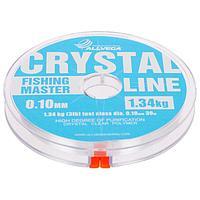 Леска монофильная Allvega Fishing Master CRYSTAL, 30 м, 0,10 мм (1,34 кг)
