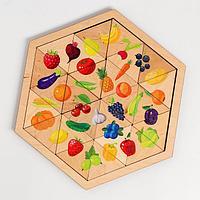 Пазл деревянный 'Овощи, фрукты, ягоды' (Занимательные треугольники)