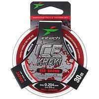 Леска Intech Ice Khaki, цвет красный-коричневый, 0,204, 30 м