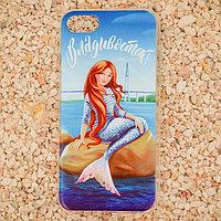 Чехол для телефона iPhone 7 'Владивосток. Русалка'