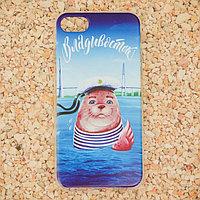 Чехол для телефона iPhone 7 'Владивосток. Морской котик'