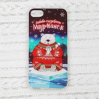 Чехол для телефона iPhone 7 'Мурманск. Мишка'