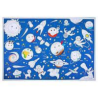 Карта-раскраска 'Солнечная система', 101 х 69 см