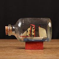 Корабль сувенирный 'Александра', в бутылке, горизонт. 7,5*4*5см