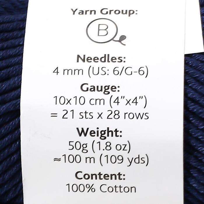 Пряжа 'Muskat' 100 мерсеризованный хлопок 100м/50гр (13 т. синий) - фото 4