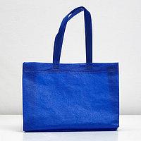 Пакет с петлевой ручкой '3D узор', синий, 30 х 42 х 10 см (комплект из 10 шт.)