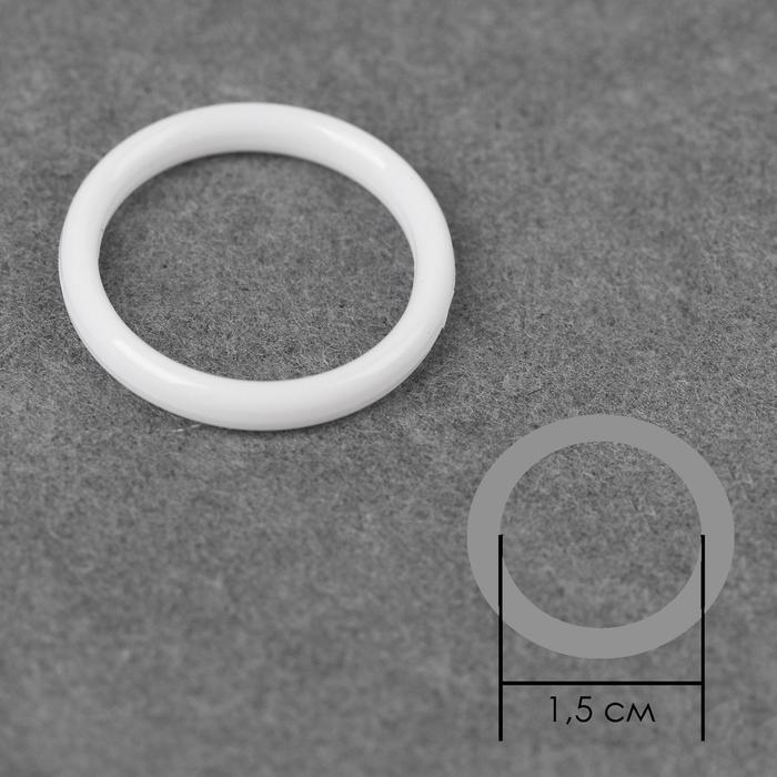 Кольцо для бретелей, пластиковое, 15 мм, 100 шт, цвет белый - фото 2