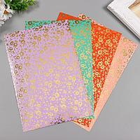 Цветной поделочный картон с тиснением (набор 4 листа) 4 цв 'Цветочный паттерн'