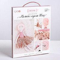 Интерьерная кукла 'Юки', набор для шитья, 18.9 x 22.5 x 2 см