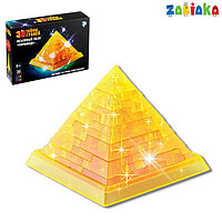 Пазл 3D кристаллический 'Пирамида', 38 деталей, световой эффект, МИКС