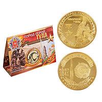 Монета город-герой 'Тула'