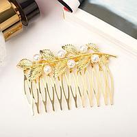Гребень для волос 'Либерти' веточка листочки крупные бусины, 7х5 см, золото