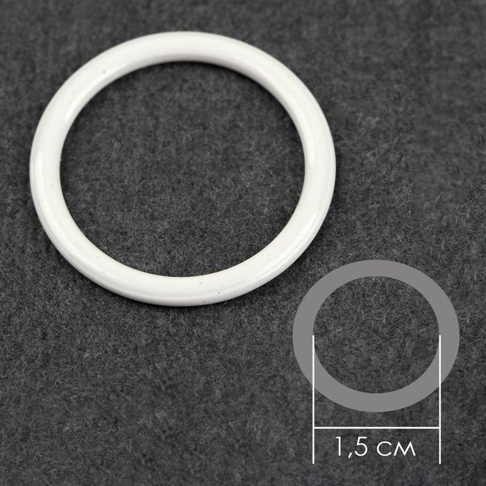 Кольцо для бретелей, металлическое, 15 мм, 20 шт, цвет белый - фото 2