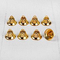 Колокольчик, набор 8 шт., размер 1 шт. 2,1 см, цвет золотой