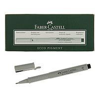 Ручка капиллярная для черчения и рисования Faber-Castell линер Ecco Pigment 0.7 мм, пигментная, черный 166799