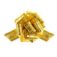 Бант-шар 5 полоса, золотой