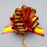 Бант-шар 5 золотой в красном