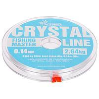 Леска монофильная Allvega Fishing Master CRYSTAL, 30 м, 0,14 мм (2,64 кг)