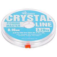 Леска монофильная Allvega Fishing Master CRYSTAL, 30 м, 0,16 мм (3,28 кг)