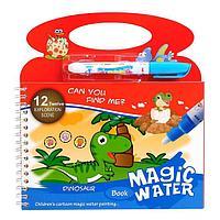 Книжка для рисования водой 'Дино', с маркером