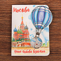 Открытка с подвеской 'Москва'
