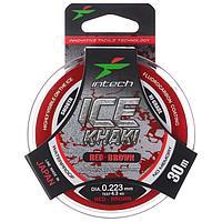 Леска Intech Ice Khaki, цвет красный-коричневый, 0,223, 30 м