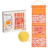 Подарочный набор 'Исполнения желаний' кармашек подвесной пластиковый на 3 отделения и мочалка