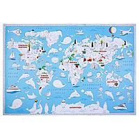 Карта-раскраска 'Обитатели Земли', 101 х 69 см
