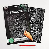 Гравюра 'Дикая кошка' с металлическим эффектом 'серебро' А4