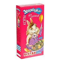 Корм 'ЗВЕРЮШКИ' для кроликов (+подарок), 450 г