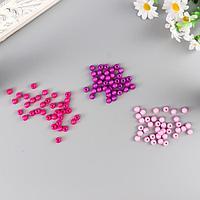 Бусины для творчества 'Шарики', 8 мм, 30 грамм, светло-розовые, розовые, фиолетовые