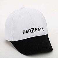 Кепка 'DerZkaya' женская, белая+серый козырек